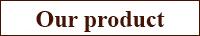 bottone-nostri-prodotti-en-testo2